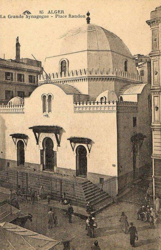 Grande Synagogue d\'Alger  1900   .jpg