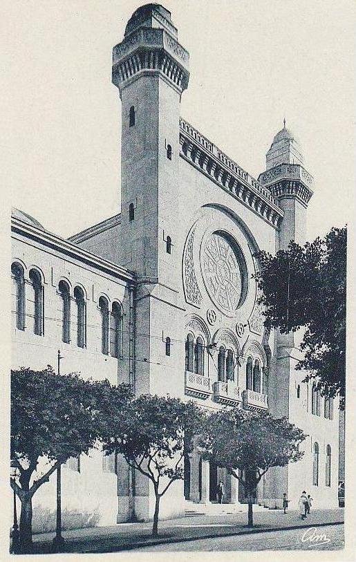 Grande Synagogue d\'Oran   1947.jpg