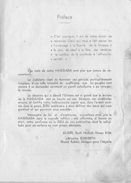 Hagadah 1946 Rabbin Eisenbeth_429x600.jpg